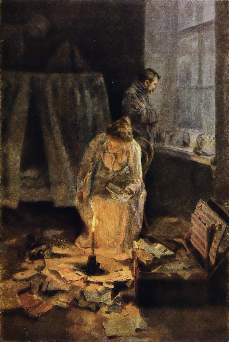 Касаткин Николай Алексеевич (1859-1930). Обсуждение на ...
